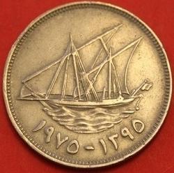 Image #1 of 100 Fils 1975 (AH1395)