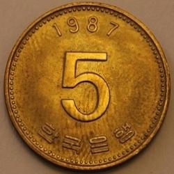 Image #1 of 5 Won 1987