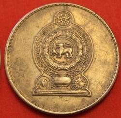 Image #1 of 1 Rupee 2002