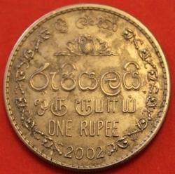 Image #2 of 1 Rupee 2002