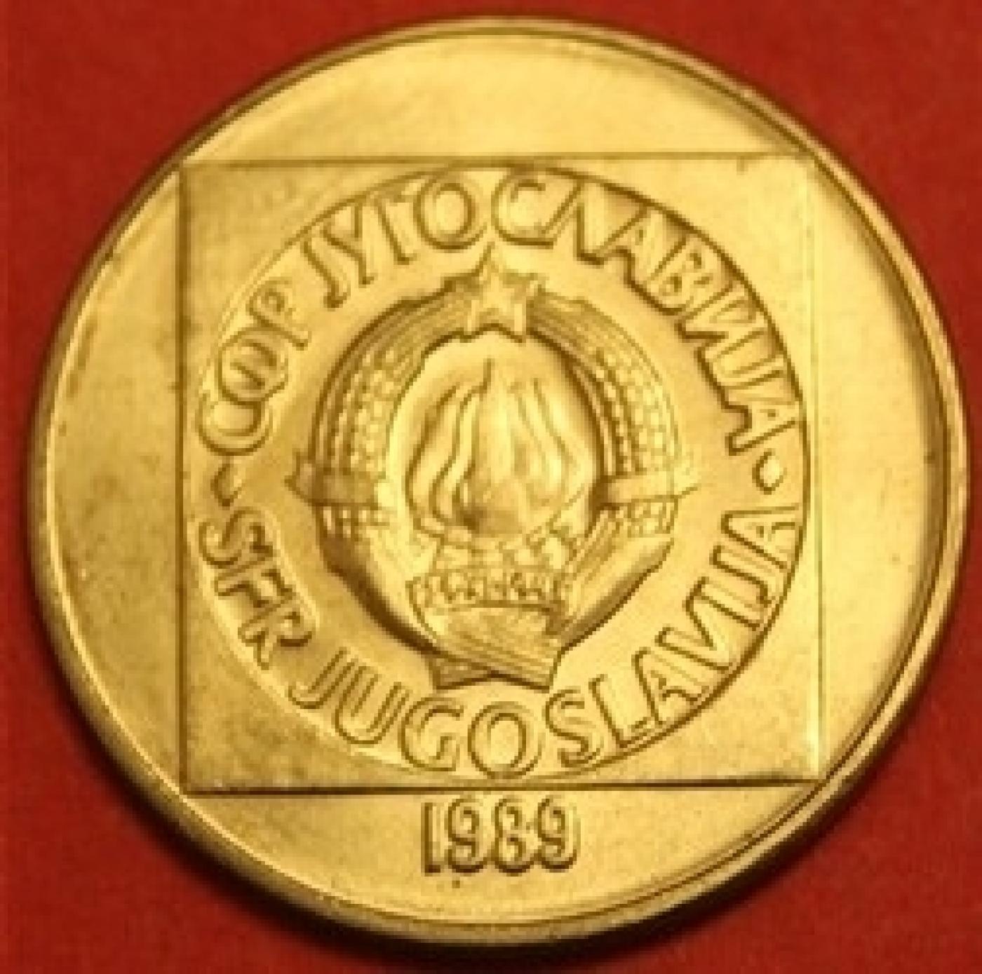 elf Yugoslavia 5 Dinara 1970  FAO