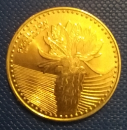 100 Pesos 2016