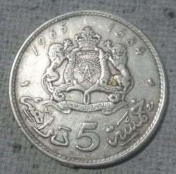 Image #1 of 5 Dirhams 1965 (AH1384)