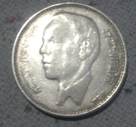 Image #2 of 5 Dirhams 1965 (AH1384)