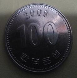 Image #1 of 100 Won 2009