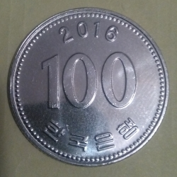 Image #1 of 100 Won 2016