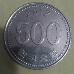 500 Won 2012