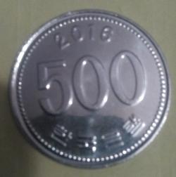 Image #1 of 500 Won 2016