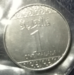 1 Halala 2016 (AH1438)