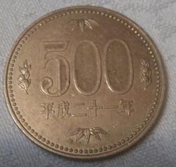 500 Yen 2009 (21)