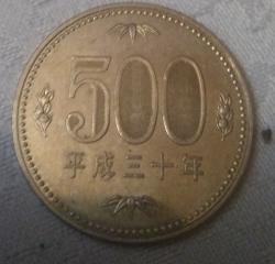 500 Yen 2018 (30)