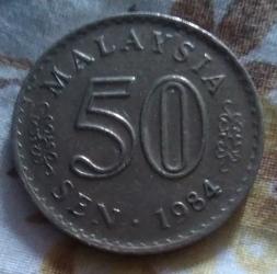 50 Sen 1984