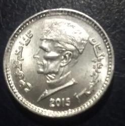 Image #2 of 1 Rupee 2015