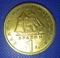 1 Drahma 1984