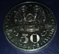 50 Tenge 2015 - 550th Anniversary of the Kazakh khanate
