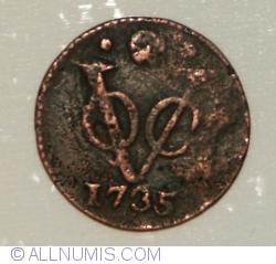 1 Duit 1735