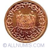 Image #1 of 1 Cent 1988