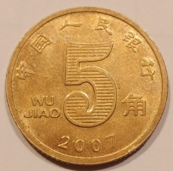 5 Jiao 2007