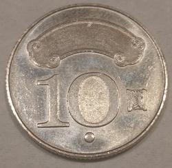 Image #2 of 10 Yuan 2012 (101)