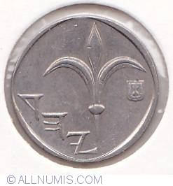 "1 New Sheqel 1992 ""Hanukka"" (year 5752)"