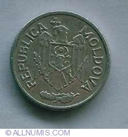 Image #2 of 5 Bani 2005