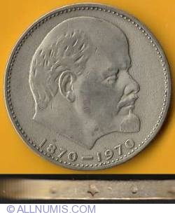 Image #2 of 1 Rouble 1970 - 100 years since the birth of Lenin