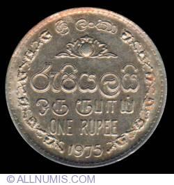 1 Rupee 1975