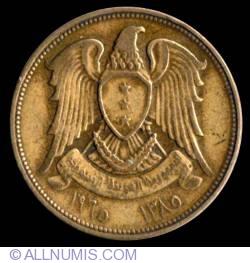Imaginea #1 a 10 Piastres 1965 (AH1385)