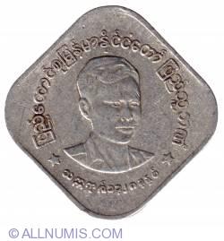 Image #2 of 10 Pyas 1966