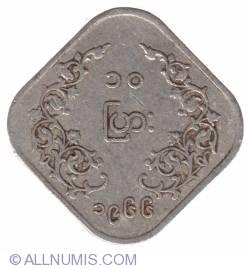 Image #1 of 10 Pyas 1966