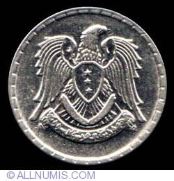 Imaginea #1 a 25 Piastres 1968 (AH1387)