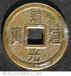 1 cash TAO-KUANG, Emperor Hsuan Tsung 1821-1851