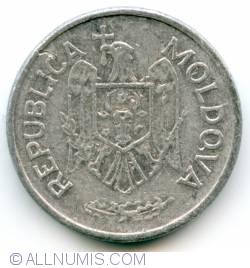 Image #2 of 10 Bani 1995