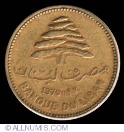 Image #1 of 5 Piastres 1970