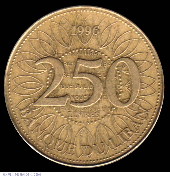 LEBANON COMPLETE FULL COIN SET 25+50+100+250+500 Livres 1996-2009 UNC LOT of 5