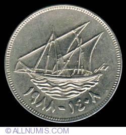 Image #2 of 50 Fils 1988 (AH1408)