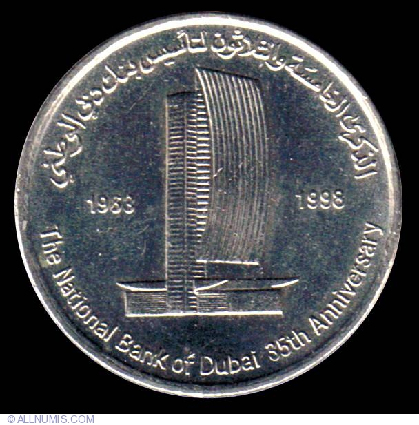 UNITED ARAB EMIRATES 2014 VINTAGE UAE LAMP RARE 1 DIRHAM COIN