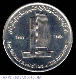 Imaginea #2 a 1 Dirham 1998 National  Bank of Dubai