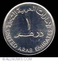 Imaginea #1 a 1 Dirham 1998 National  Bank of Dubai