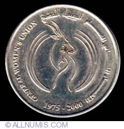 Imaginea #2 a 1 Dirham 2000 Woman's Union