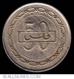 Image #2 of 50 Fils 1992 (AH 1412)