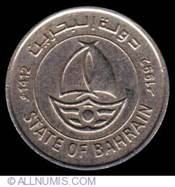 50 Fils 1992 (AH 1412)