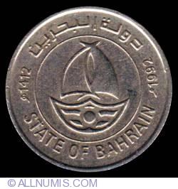 Image #1 of 50 Fils 1992 (AH 1412)