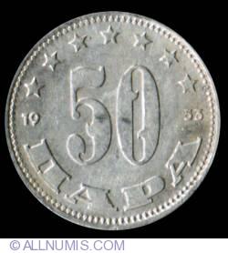 Imaginea #2 a 50 Para 1953