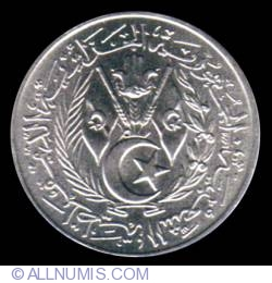 Image #1 of 1 Centime 1964 (AH1383)