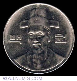 Image #1 of 100 Won 2000