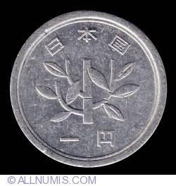 Image #1 of 1 Yen (一 円) 1972 (year 47 - 四十七年)