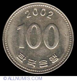 Image #2 of 100 Won 2002