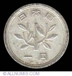 Image #1 of 1 Yen 1964 (year 39)