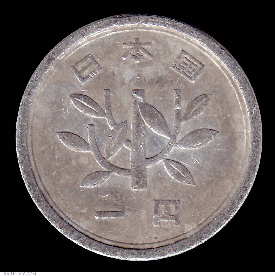 Old japanese coins value http www allnumis com coin japan 1 yen 1983